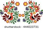 hungarian folk art | Shutterstock .eps vector #444023731