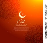 beautiful eid mubarak background | Shutterstock .eps vector #444051259