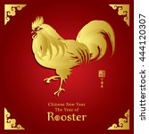 golden rooster on red... | Shutterstock .eps vector #444120307