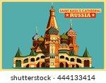 vintage poster of saint basil's ... | Shutterstock .eps vector #444133414