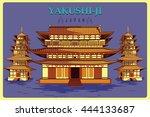 Vintage Poster Of Yakushi Ji In ...