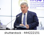 Small photo of ST-PETERSBURG, RUSSIA - JUN 16, 2016: St. Petersburg International Economic Forum SPIEF-2016. Igor Sechin - President, Chairman of the Management Board, Vice-chairman of Board of directors of Rosneft