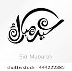 eid mubarak  translation...   Shutterstock .eps vector #444222385
