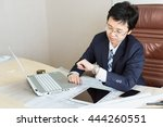 young woman working from home... | Shutterstock . vector #444260551