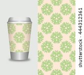 coffee cup with patterns... | Shutterstock .eps vector #444312361