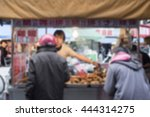 blurred image   taiwan night... | Shutterstock . vector #444314275
