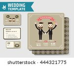 set of gay wedding invitations... | Shutterstock .eps vector #444321775