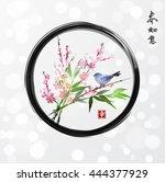 sakura in blossom  bamboo... | Shutterstock .eps vector #444377929