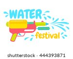 vector logo for water festival... | Shutterstock .eps vector #444393871