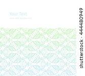vector ornate border boho... | Shutterstock .eps vector #444480949