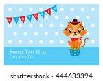 cute tiger birthday card | Shutterstock .eps vector #444633394