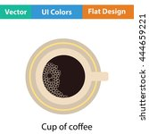 coffee cup icon. flat color...