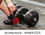 man put on sport gloves before... | Shutterstock . vector #444691225