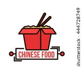Takeaway Chinese Food Badge Of...