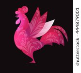beautiful cock with ornament.... | Shutterstock .eps vector #444879001