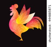 elegant cock   rooster with... | Shutterstock .eps vector #444885871