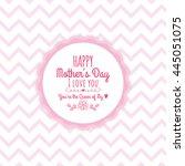 mother day label | Shutterstock .eps vector #445051075