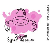 signs of the zodiac. horoscope... | Shutterstock .eps vector #445093651
