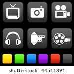 technology icons on square... | Shutterstock .eps vector #44511391