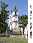 Small photo of Church on Skalka, Pauline Fathers Monastery, Krakow, Poland.