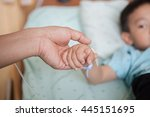 children ivs  hospital  basra. | Shutterstock . vector #445151695