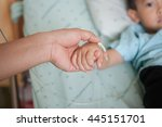 children ivs  hospital  basra. | Shutterstock . vector #445151701