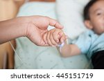 children ivs  hospital  basra. | Shutterstock . vector #445151719