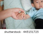 children ivs  hospital  basra. | Shutterstock . vector #445151725
