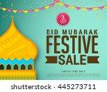 vector illustration sale banner ... | Shutterstock .eps vector #445273711