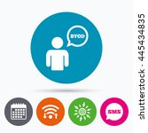 wifi  sms and calendar icons.... | Shutterstock . vector #445434835