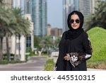girl in hijab  | Shutterstock . vector #445510315