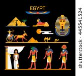 vector set of egypt characters... | Shutterstock .eps vector #445541524