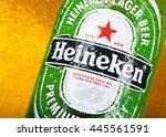 kherson  ukraine   june 23 ... | Shutterstock . vector #445561591