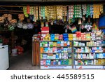 yangon  myanmar   april 2016 ... | Shutterstock . vector #445589515