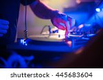 dj playing vinyl   Shutterstock . vector #445683604