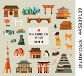 japan culture and attractions... | Shutterstock . vector #445839139