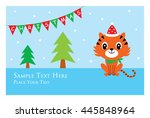 cute tiger christmas card | Shutterstock .eps vector #445848964