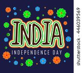 india independence day design | Shutterstock .eps vector #446039569