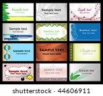 business cards vector set | Shutterstock .eps vector #44606911
