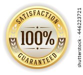 white 100 percent satisfaction... | Shutterstock .eps vector #446223721