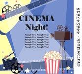 cinema night background. flat... | Shutterstock .eps vector #446247619
