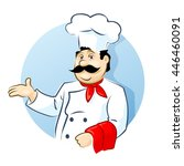 profession cook | Shutterstock .eps vector #446460091