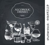 Vector design with hand drawn alcoholic cocktails illustration. Vintage beverages sketch background. Retro drinks template for menu  isolated on chalkboard | Shutterstock vector #446492119