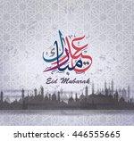 illustration of eid mubarak and ... | Shutterstock .eps vector #446555665