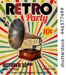vector retro party poster with... | Shutterstock .eps vector #446577499