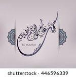 illustration of eid mubarak and ... | Shutterstock .eps vector #446596339