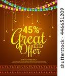 creative sale banner or poster... | Shutterstock .eps vector #446651209