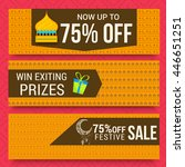 creative sale banner or sale... | Shutterstock .eps vector #446651251
