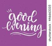 handwritten lettering  ... | Shutterstock .eps vector #446663335