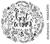 handwritten lettering  ... | Shutterstock .eps vector #446663395